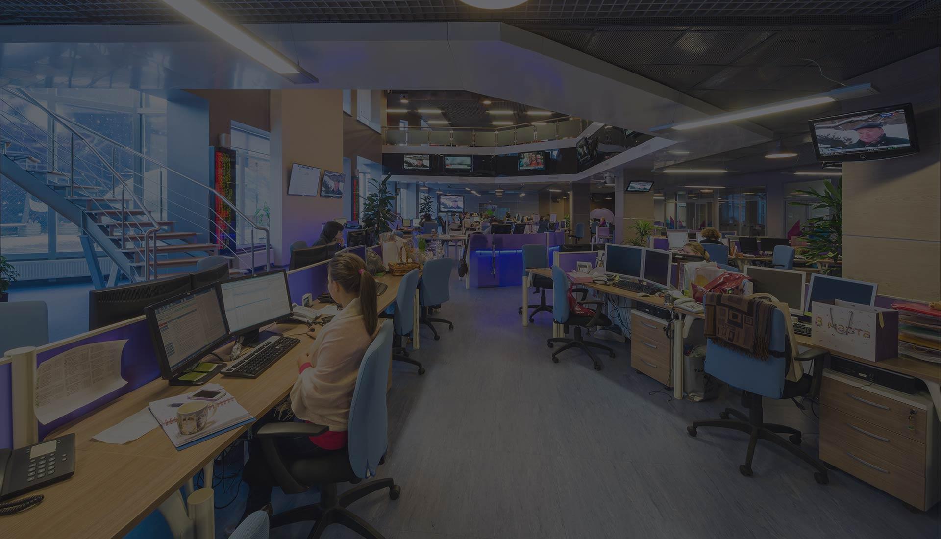 Elektroniczna platforma zakupowa iTender